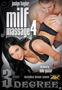 MILF Massage 4.jpg