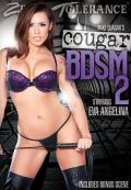 Cougar BDSM 2.jpg