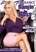 Bangin' the Boss 5.jpg