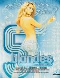 Five Blondes.jpg