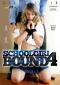 Schoolgirl Bound 4.jpg
