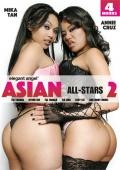 Asian All-Stars 2.jpg