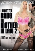 I Want to Bang My Mother in Law 2.jpg