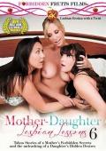 Mother-Daughter Lesbian Lessons 6.jpg