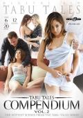 Tabu Tales Compendium 2.jpg