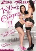 Kittens & Cougars 11.jpg