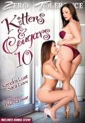 Kittens & Cougars 10.jpg