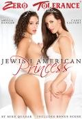Jewish American Princess.jpg