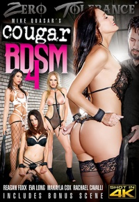 Cougar BDSM 4.jpg