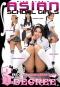 Asian School Girls.jpg