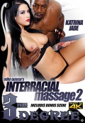 Interracial Massage 2.jpg